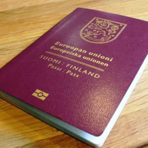 FINNISH PASSPORT ONLINE